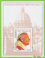 Voyo POLAND POPE JOHN PAUL II  1993 M#BL123 ** MINT - Blocks & Sheetlets & Panes