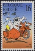 BELGIQUE 2578 ** MNH CUBITUS De DUPA Comics Bande Dessinée Dans Le Journal TINTIN 02 - Unused Stamps