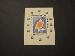 UNGHERIA - BF 1965 SOLE CALMO - NUOVO(++) - Blocchi & Foglietti