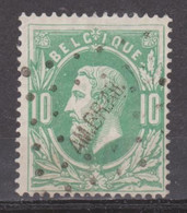 """N° 30 Obl. Lp. """"AM.BR.AR."""" Grandes Lettres / Grote Letters / Type 2 - 1869-1883 Leopold II"""