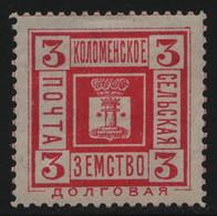 Russia - Zemstvo - Kolomna - Schmidt # 38 / Chuchin # 32 - Unused - Zemstvos
