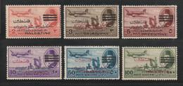 Egypt - 1953 - ( King Farouk - Delta Dam - Overprinted With 3 Bars / Misr & Sudan / Palestine ) - Complete Set - MNH** - Ungebraucht