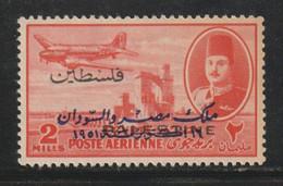 Egypt - 1953 - RARE - Missing 3 Bars - ( King Farouk - Ovpt. 3 Bars / Misr & Sudan / Palestine ) - MNH** - Ungebraucht