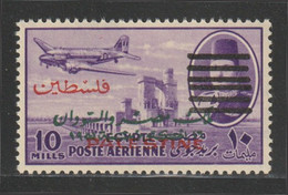 Egypt - 1953 - RARE - 6 Bars - ( King Farouk - Ovpt. 6 Bars / Misr & Sudan / Palestine ) - MNH** - Ungebraucht