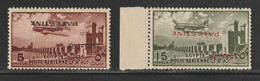 "Egypt - 1955 - RARE - Inverted Overprinted ""Palestine"" - ( Delta Dam & Douglas ) - MNH** - Ungebraucht"