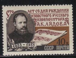 Russie - URSS 1955 Yvert 1762 Neuf* Trace De Charnière (AD95) - Ungebraucht
