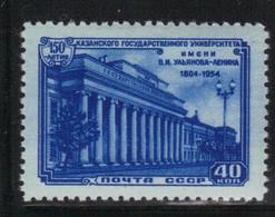 Russie - URSS 1954 Yvert 1721 Neuf* Trace De Charnière (AD95) - Ungebraucht