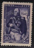 Russie - URSS 1945 Yvert 997 Neuf* Trace De Charnière (AD96) - Ungebraucht