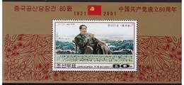 Corée Du Nord 2001 - Oblitéré - Communisme - Politique - Michel Nr. Bloc 492 (prk1113) - Corée Du Nord