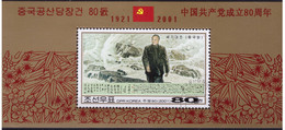 Corée Du Nord 2001 - Oblitéré - Communisme - Politique - Michel Nr. Bloc 493 (prk1114) - Corée Du Nord