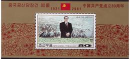 Corée Du Nord 2001 - Oblitéré - Communisme - Politique - Michel Nr. Bloc 494 (prk1115) - Corée Du Nord