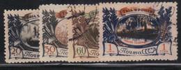 Russie - URSS 1945 Yvert 1002/05 Oblitérés (AD96) - Gebraucht