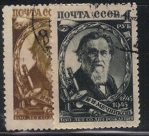 Russie - URSS 1945 Yvert 998/99 Oblitérés (AD96) - Used Stamps