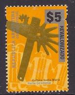 Argentina - 2008 Cultura, Santa Maria, Hacha Ceremonial, Handicraft, Artesanat, Used - Oblitérés