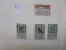RUANDA-URUNDI 1918-1960 NEUFS+OBLITERES TRES JOLIE COLLECTION DONT MULTIPLES (RH.46) 1 KILO 300 - Collections