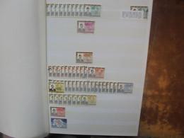 RWANDA 1960-1981 NEUFS+OBLITERES TRES JOLIE COLLECTION DONT MULTIPLES (RH.47) 2 KILOS 400 - Collections