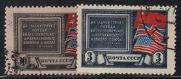 Russie - URSS 1943 Yvert 913/14 Oblitérés (AD98) - Gebraucht
