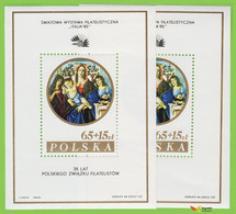 Voyo POLAND ITALIA '85 World Philatelic Exhibition 1985 MBL96I-96II ** MINT Set - Blocks & Sheetlets & Panes