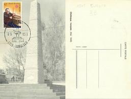 D - [516132]TB//-Belgique 1976 - N° 1805, GEMBLOUX, Europa-Cept - 1971-1980