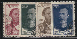 Russie - URSS 1939 Yvert 730/33 Oblitérés (AD99) - Used Stamps