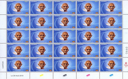 UGANDA 2019 Stamp Issue GANDHI Birth Anniversary  Half Sheet (bottom) OUGANDA - Uganda (1962-...)