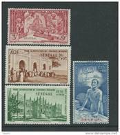Sénégal  PA N° 18 / 21 X  P.E.I.Q.I. La Série Des 4  Valeurs Trace De Charnière, SinonTB - Ungebraucht