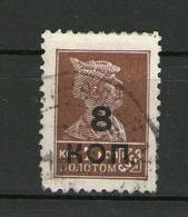 UDSSR MiNr 324 Gestempelt - Oblitérés