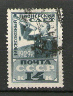 UDSSR MiNr 364 Gestempelt - Oblitérés