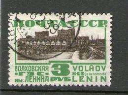 UDSSR MiNr 393 Gestempelt - Oblitérés