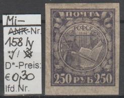 """1921 - RUSSLAND - FM/DM """"Befreiung Der Arbeit"""" 250 R Dkl' Grauviolett  (ru 158 I Y) - Unused Stamps"""