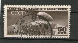 UDSSR MiNr 400 A Gestempelt - Oblitérés
