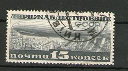 UDSSR MiNr 398 Gestempelt - Oblitérés
