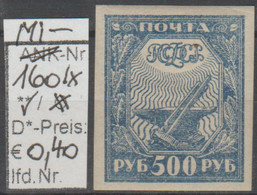 """1921 - RUSSLAND - FM/DM """"Befreiung Der Arbeit"""" 500 R Graublau  (ru 160 Ix) - Unused Stamps"""