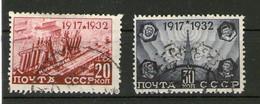 UDSSR MiNr 418/19 Gestempelt - Oblitérés