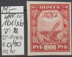 "1921 - RUSSLAND - FM/DM ""Befreiung Der Arbeit"" 1000 R Karmin  (ru 161 I Xb) - Unused Stamps"