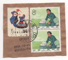 Chine China 1966 - YT 1698 - Oblitéré - Oblitérés