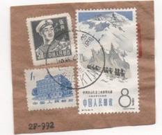 Chine China 1965 - YT 1614 - Oblitéré - Oblitérés