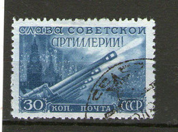 UDSSR MiNr 1290 Gestempelt - Oblitérés