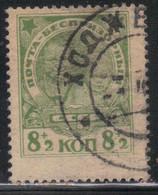 Russie - URSS 1927 Yvert 363 Oblitéré (AD102) - Gebraucht