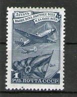 UDSSR MiNr 1297 Mit Falz - Oblitérés