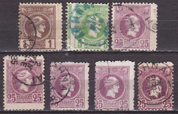 GREECE 1886-1900 Small Hermes Head 7 X With Various Displaced Perfs As Shown On Scans - Used Stamps
