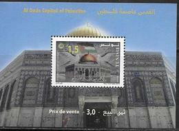 TUNISIA, 2019, MNH,  JOINT ISSUES, JERUSALEM CAPITAL OF PALESTINE, S/SHEET - Emissions Communes