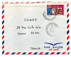 Réunion-1974--tp PARIS 1975--Expo Philatélique Seul Sur Lettre Pour BEZONS-95 (France)..cachet Rond St GILLES LES BAINS - Brieven En Documenten