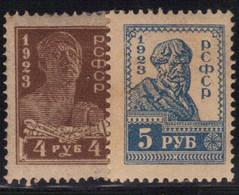 Russie - URSS 1923 Yvert 219(A) Et 220(A) Neufs* Trace De Charnière (AD103) - Ungebraucht