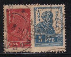 Russie - URSS 1923 Yvert 218(A) Et 220(A) Oblitérés (AD103) - Gebraucht