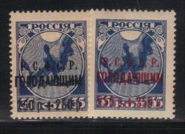 Russie - URSS 1922 Yvert 158 Et 158b Neufs* Trace De Charnière (AD104) - Unused Stamps