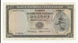 Portuguese Timor 500 Escudos 1963 VF+ - Portugal