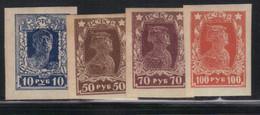 Russie - URSS 1922/23 Yvert 201/04 Neufs** MNH (AD104) - Ungebraucht
