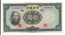 China 10 Yuan 1936 VF+ - China