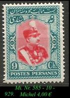1929 - Mi. Nr. 585 - Irán